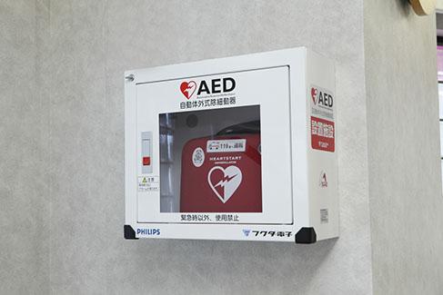 練馬区武蔵関、みたに歯科医院のAED